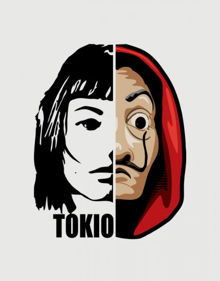 Κούπα κεραμική με τύπωμα Tokio