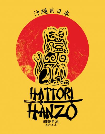 Μπλουζάκι με τύπωμα Hattori Hanzo