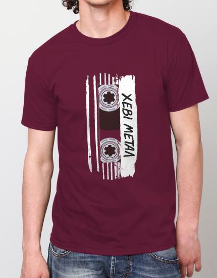 Μπλουζάκι με τύπωμα Χέβι Μέταλ