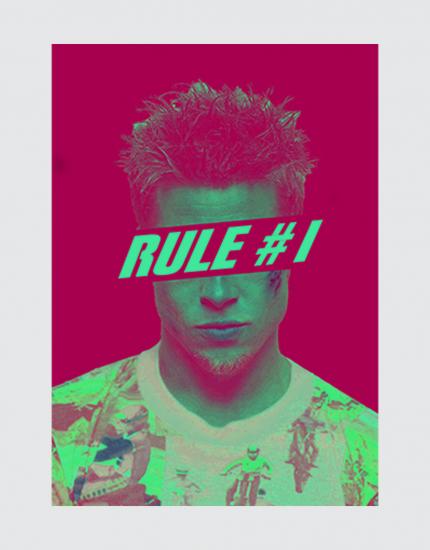 Μπλουζάκι με τύπωμα Rule #1