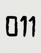 Κούπα κεραμική με στάμπα 011-Eleven