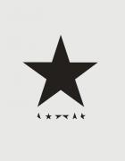 Κούπα κεραμική με στάμπα Blackstar