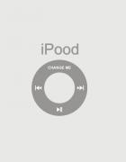 Παιδικό φορμάκι με στάμπα ipood