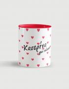 κούπα κεραμική λευκή - κόκκινη με τυπωμα Mug of hearts