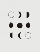 Κούπα κεραμική με στάμπα Moon Phases