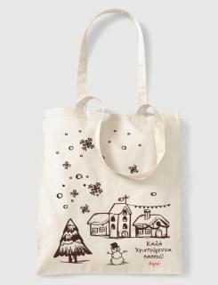 Υφασμάτινη τσάντα με στάμπα Καλά Χριστούγεννα Παππού
