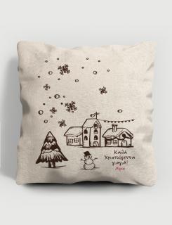Μαξιλάρι με τύπωμα Καλά Χριστούγεννα Γιαγιά