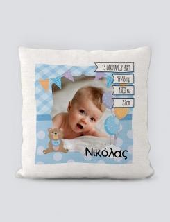 Μαξιλάρι με τύπωμα A baby boy is born