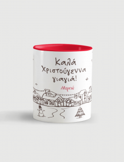 Κούπα κεραμική με τύπωμα Καλά Χριστούγεννα Γιαγιά