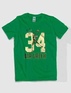 Μπλουζάκι με στάμπα Air Greek