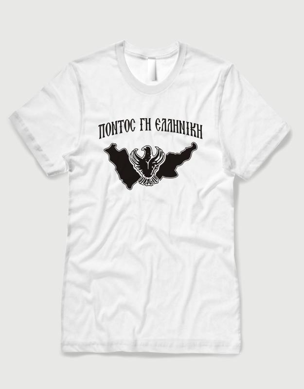 5f7ee9b77d28 Μπλουζάκια με τύπωμα ΠΟΝΤΟΣ ΓΗ ΕΛΛΗΝΙΚΗ